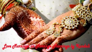 Love Marriage or Arrange Marriage According to Kundali