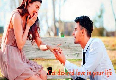 मनचाहा प्यार पाने के उपाय