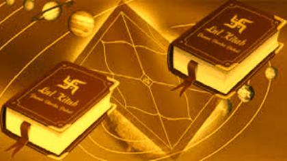 Lal Kitab Remedy For Black Magic