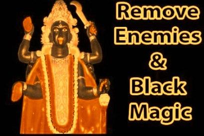 Mantra To Remove Black Magic Effect