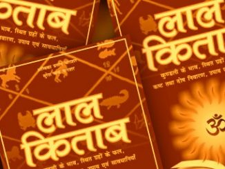 Lal Kitab Remedies To Control A Person